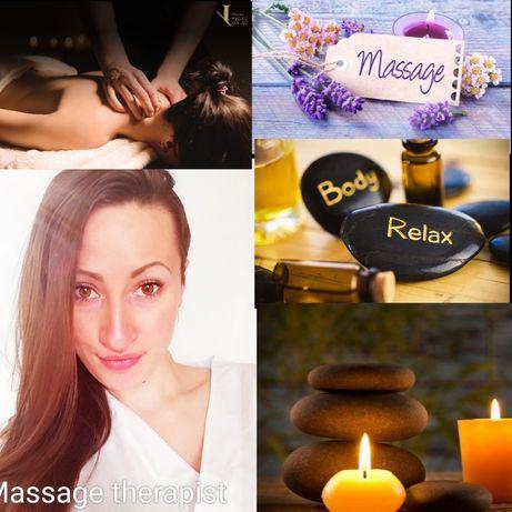 Професионални масажи