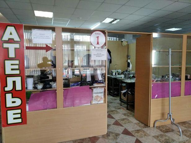 АТЕЛЬЕ ремонт одежды  и комиссионный магазин