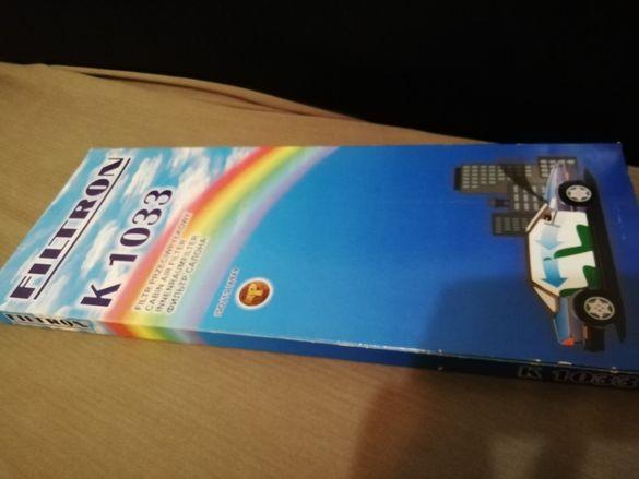Нови части за Алфа Ромео 146 ТД