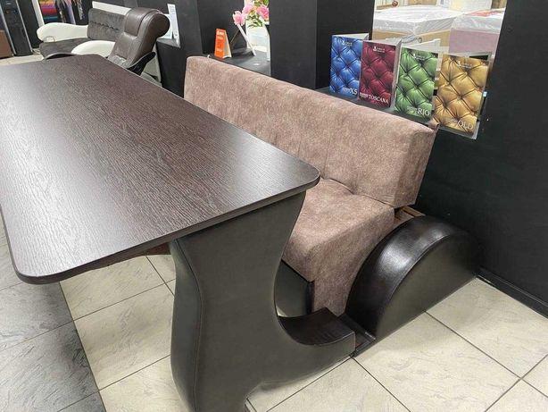 Диван стол 3 в 1 трансформер