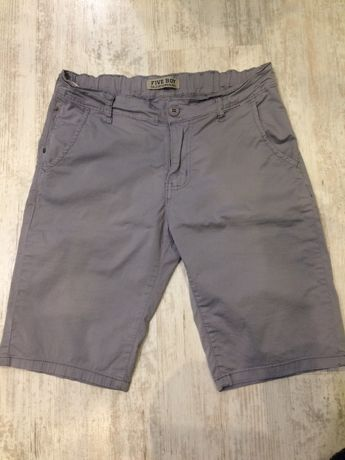 Късин панталонки за момче