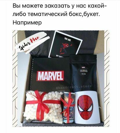 Подарочные коробки и наборы