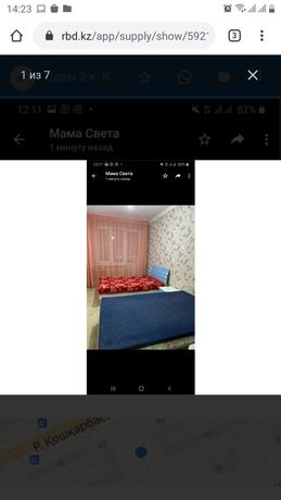 Сдается 2 комнатная кв в районе Момышулы