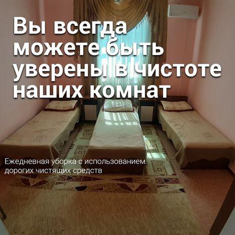 Гостиница, хостел