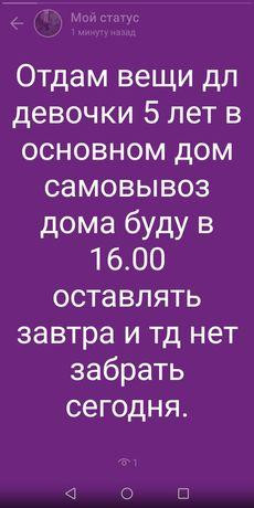 Читайте фотографию