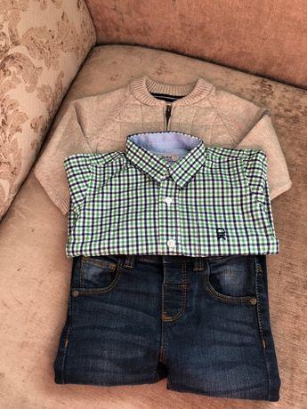Set blug, camasa si pulover 9-12 luni