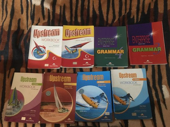 Учебници Upstream Английски език