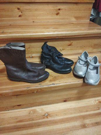 Clarks, Zara kids три пары обуви для девочки