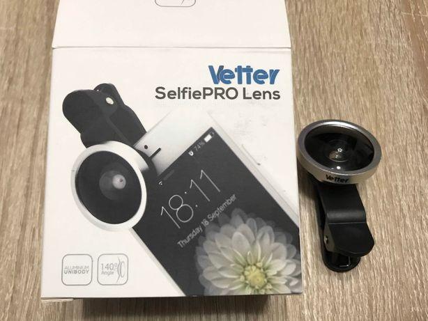 Vetter Selfie Pro Lens