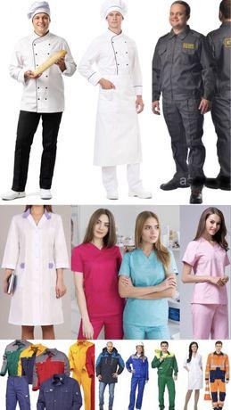 СпецОдежда Специальные костюмы для професионнальных работ