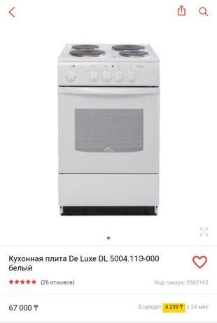 Электро плита Deluxe