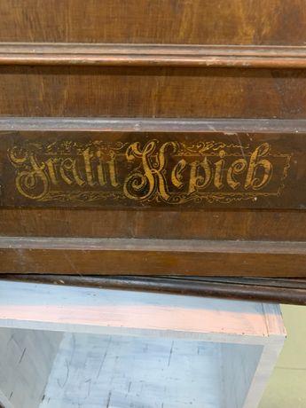 Masina de cusut Fratii Kepich numai pentru cunoscatori