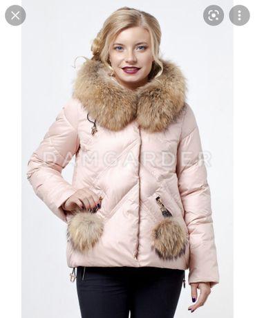 куртка 40 размер