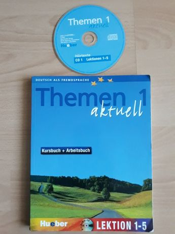 Немски език  - учебници  , помагала