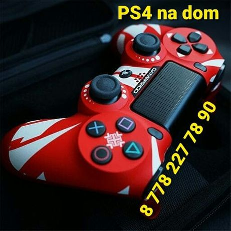Прокат приставок, ps4, Sony Playstation, аренда пс4, Сонька, фифа,fifa