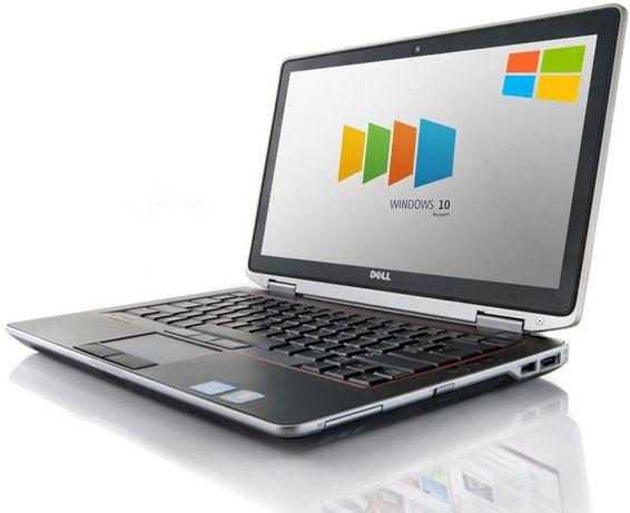 Лаптопи за онлайн обучение