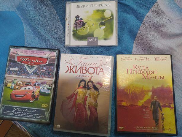 DVD-диски для прослушивани́я