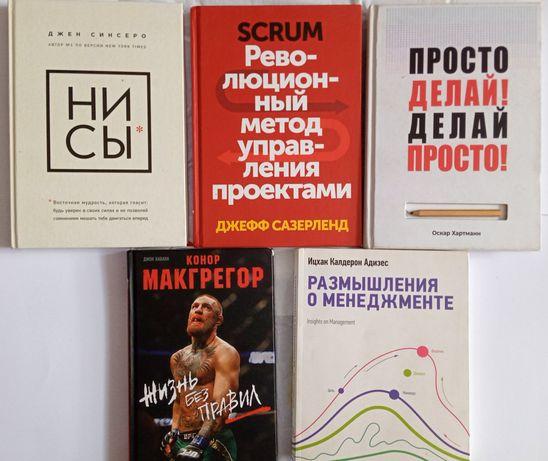 Срочно! Книги всё за 7500 тг. Кітаптар барлығы 7500 тг
