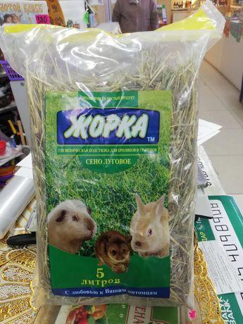Наполнители для грызунов и кроликов