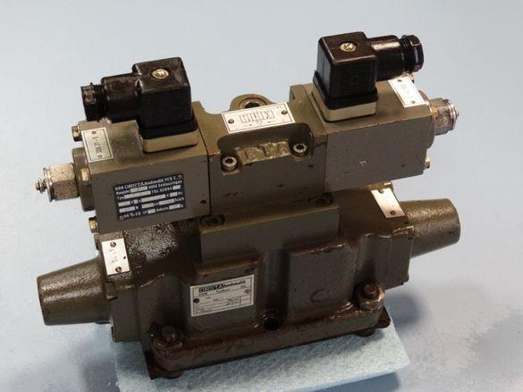 Хидравличен разпределител ORSTA VW TGL-10935
