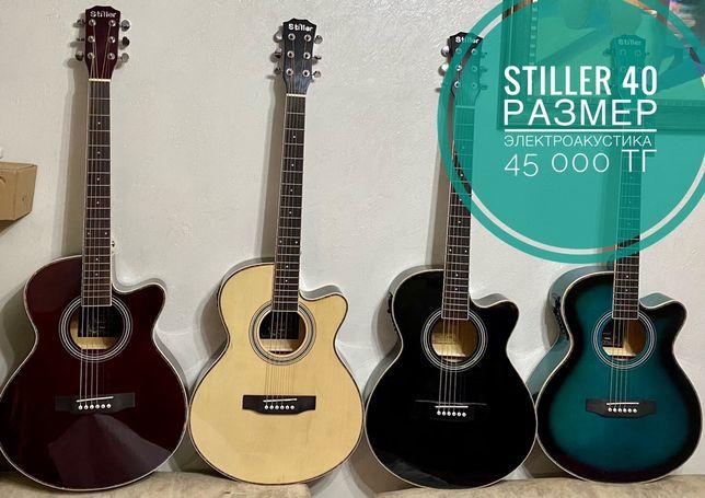 Распродажа! Электроакустическая гитара Stiller