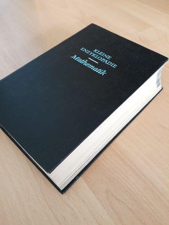Енциклопедия по математика