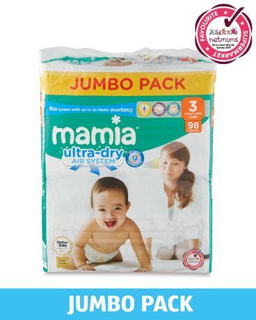 Пелени, памперс гащи и мокри кърпи Mamia