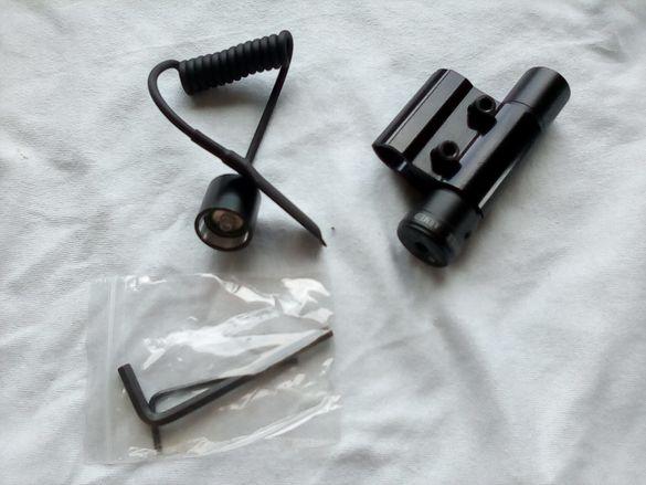 Лазерен прицел за пистолет или пушка с допълнителен спусък