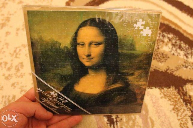 Puzzle Mona Lisa de Leonardo Da Vinci fabricat de Jumbo Galerie