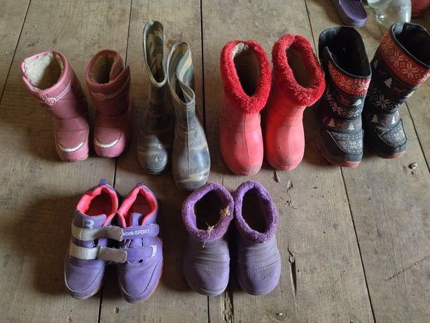 Обувь на девочку и другие вещи