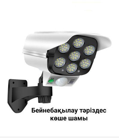 Прожектор с датчиком движенье похожий на видеокамеру!