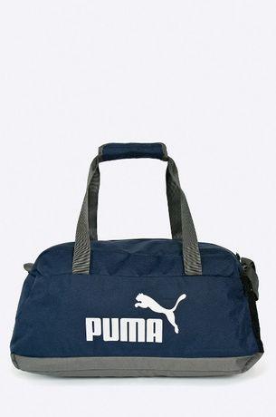 Geanta sport Puma, Albastru -> NOU, SIGILAT, eticheta