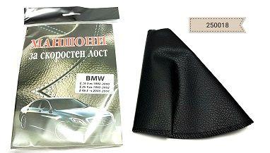 Маншон за скоростен лост (BMW E36)
