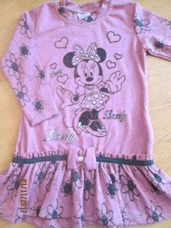 НОВА ватирана рокличка