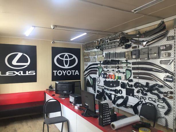 АвтоРазбор Оригинальных Запчастей на Японские Модели Toyota & Lexus!