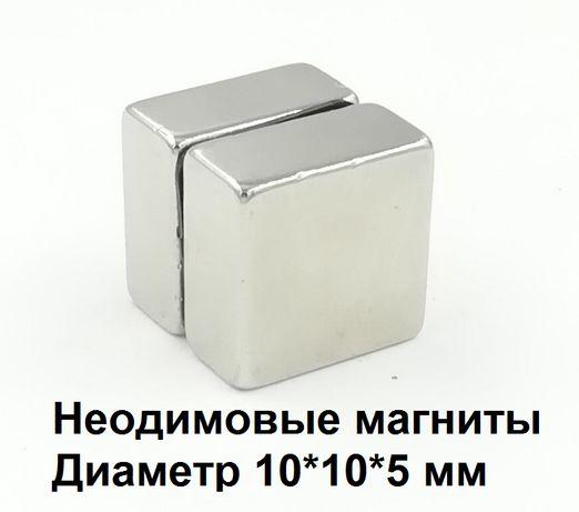 Неодимовый магнит куб 10 мм * 10мм * 5 мм