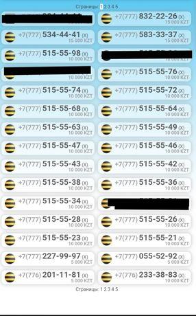 Билайн, vip номера, вип, красивые номер, крутые, красивые номера симка