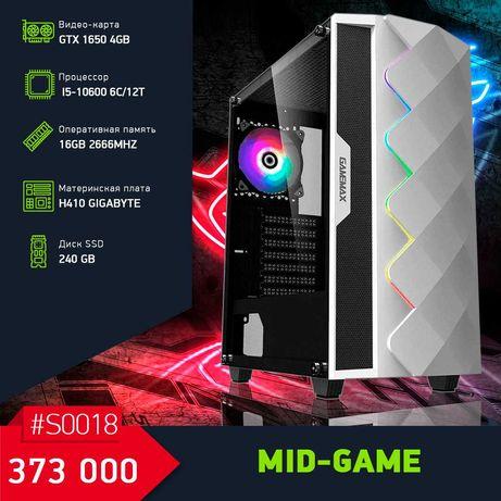 Народный Игровой Компьютер I5-10600/GTX1650/16GB