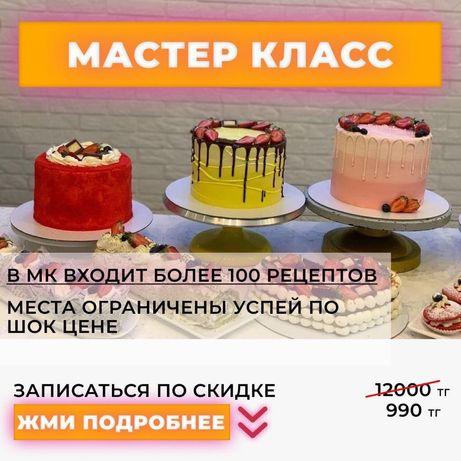 Продам торты