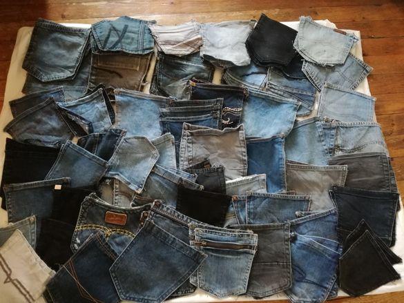 Дънкови джобове на дънки