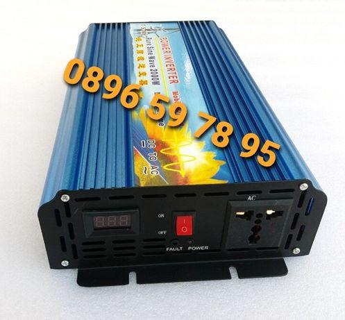 ПРОМОЦИЯ !!! Инвертор Пълна Синусоида 2000W, 3000W и 4000W 12V и 24V
