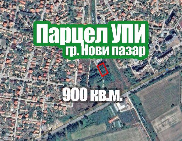Парцел за строеж на еднофамилна къща 900 кв.м. в гр. Нови пазар