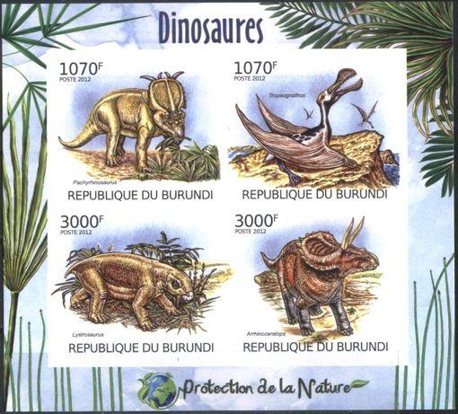 Пощенски марки (блокове) от Бурунди