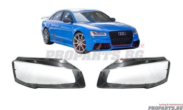 Капаци за фарове комплект за Audi A8 D4 14-17 фейслифт