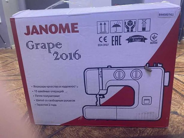 швейная машина janome grape/вм13850 kaspi red