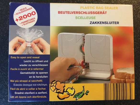 Сепаратор за залепване на торбички с консумативи