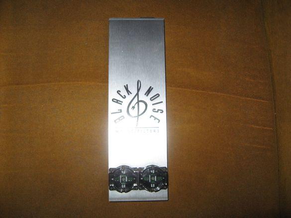 Блек-Нойс--Хай-Енд висококачествен мрежов филтър