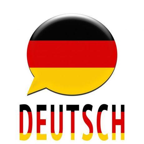 Репетитор по немецкому языку. Для детей и взрослых.