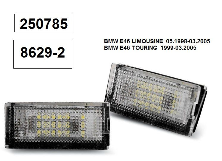 Плафони ЛЕД за заден номер на BMW Е46
