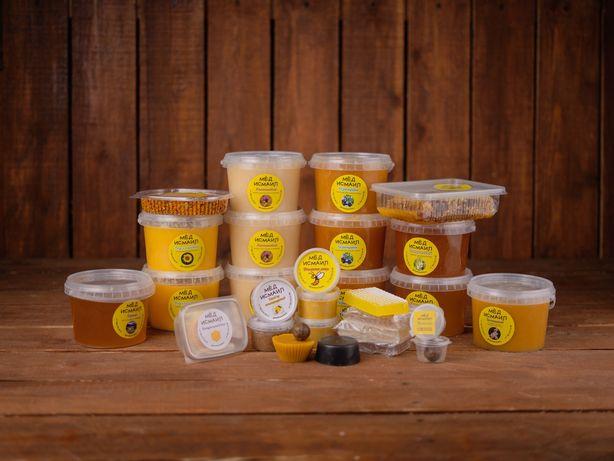Мёд Исмаил, натуральный, бесплатная доставка
